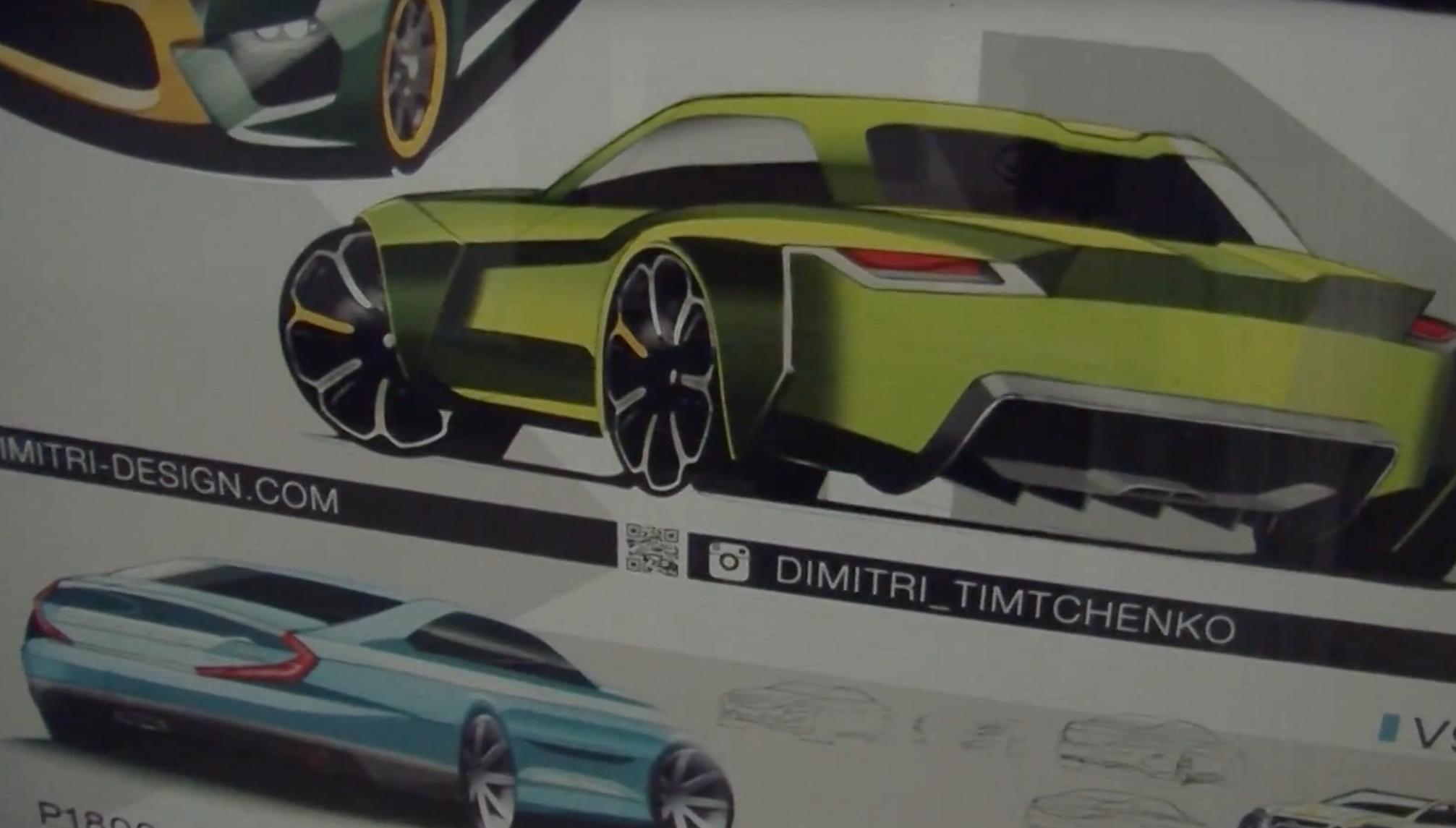 Промышленный дизайн/Дизайн автомобилей в Хамбере