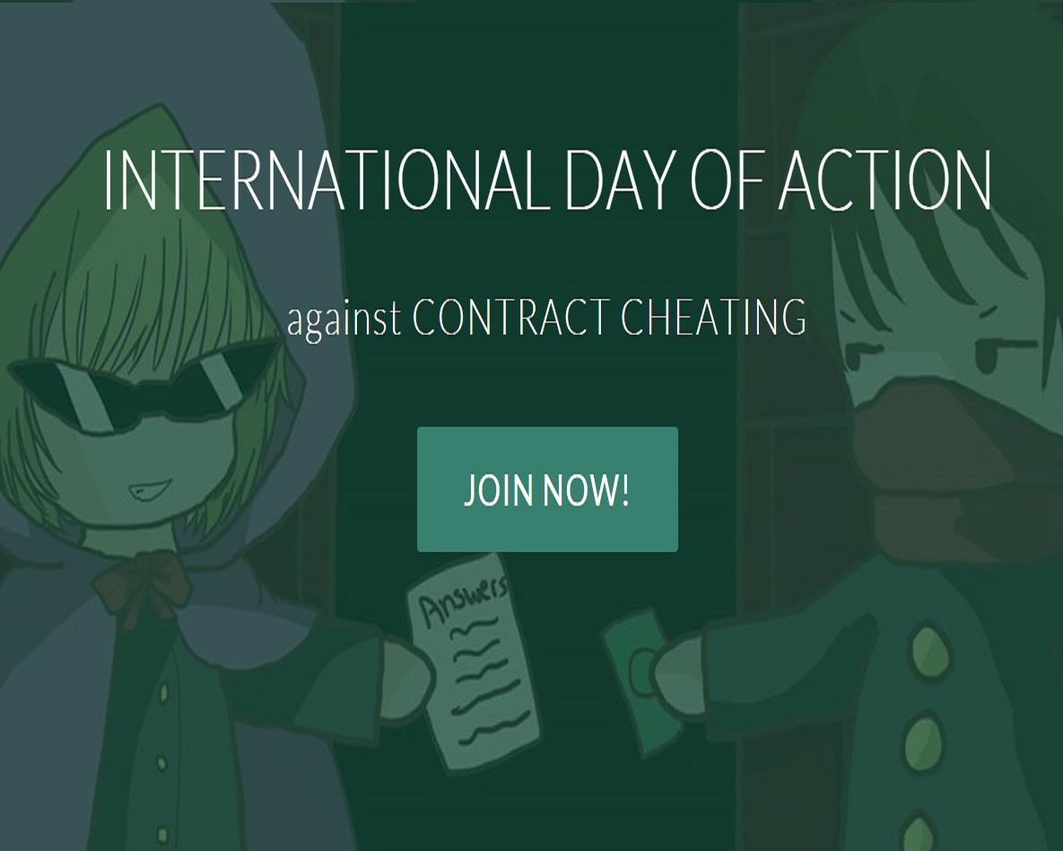 День Против Плагиата в Хамбере